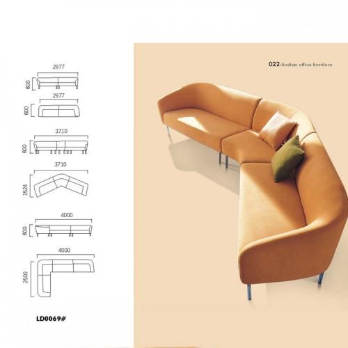 异形办公沙发时尚休闲沙发供应厂家LD0069#