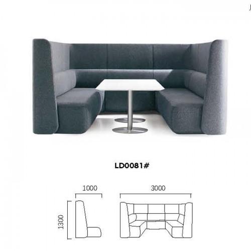 办公洽谈创意休闲沙发生产厂家LD0081#