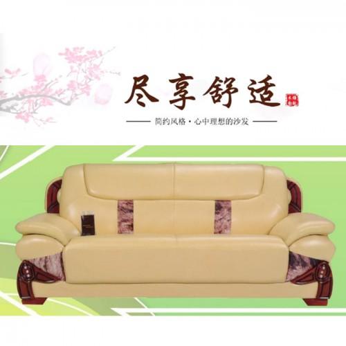 简约风格皮质双人沙发