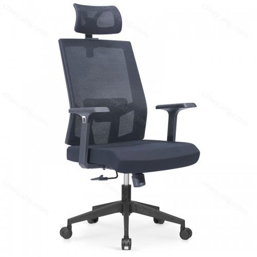 人体工学办公室桌椅电脑椅家用椅子可坐可躺会议椅 Z-E288H#