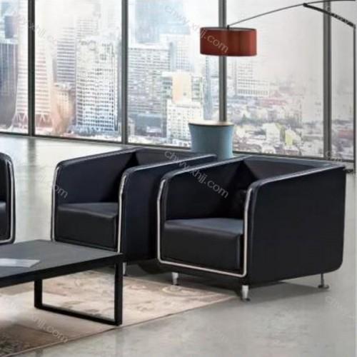 办公室会客沙发小户型现代简约沙发皮艺沙发 8056#