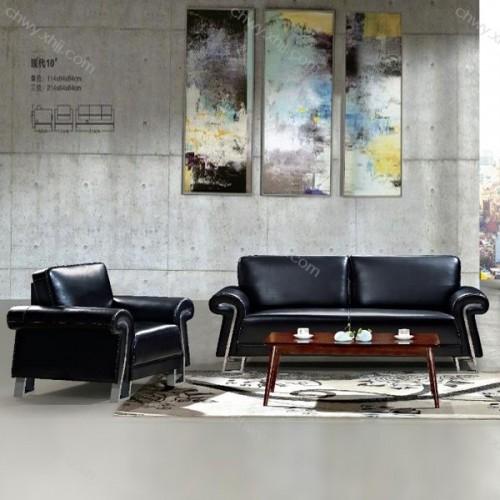 时尚现代沙发商务办公会客接待沙发10