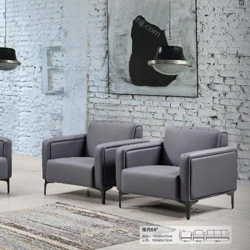 现代简约真皮办公沙发休闲沙发批发价格69