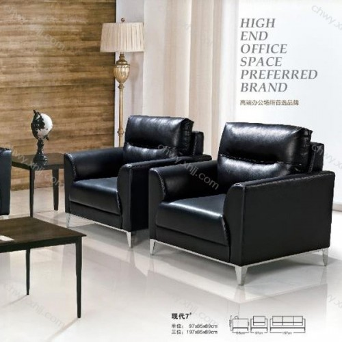 办公家具现代办公沙发会客接待沙发7