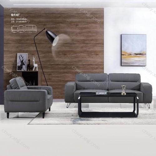 办公沙发商务现代接待沙发批发采购98