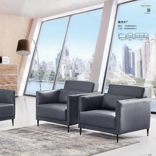 供应商批发商务办公沙发会客洽谈休闲沙发 现代97#