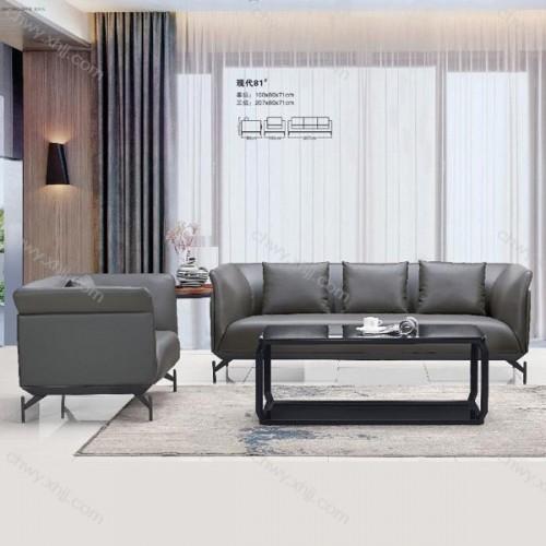 简约时尚办公室沙发商务会客沙发批发价 现代81#