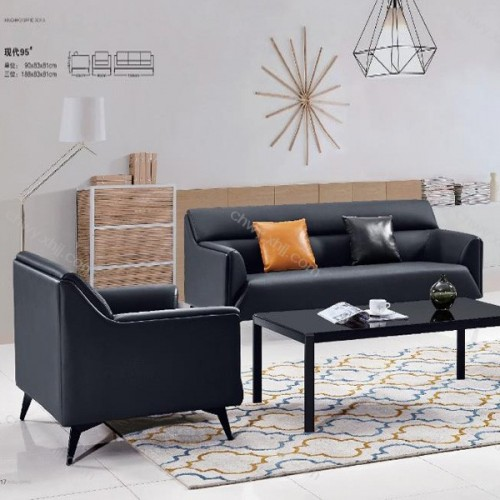 高档办公室沙发商务会客洽谈沙发 现代95#
