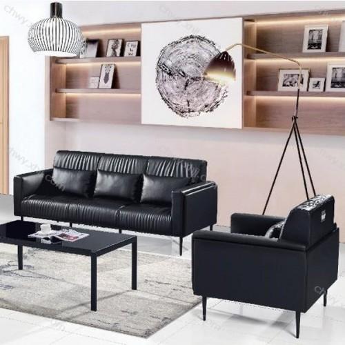 办公室皮艺商务沙发休闲会客沙发批发价 SF-01#