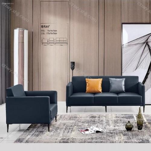 办公沙发简约现代接待商务洽谈沙发 现代80#