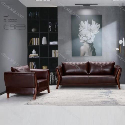 办公沙发商务办公室会议会客接待洽谈皮制沙发 8027#