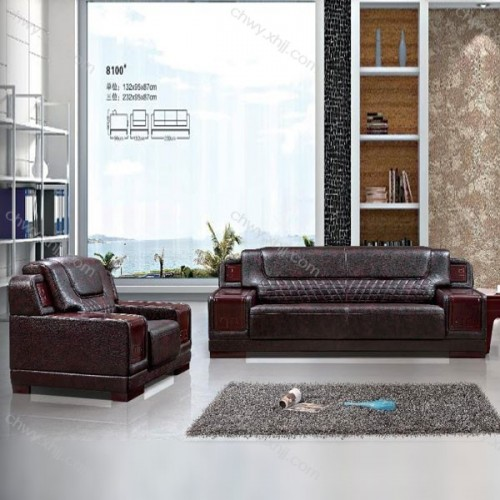 供应商现货办公沙发商务接待沙发简约会客沙发 8100#