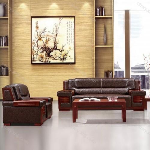 简约现代办公沙发商务接待会客沙发办公室皮艺沙发 553#