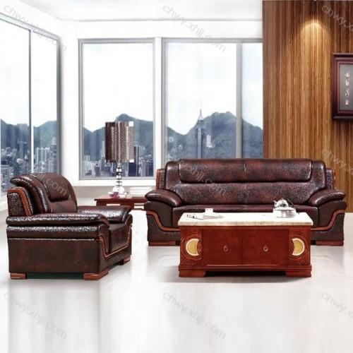 高档奢华办公商务沙发办公室接待皮艺沙发 BGSF-06#