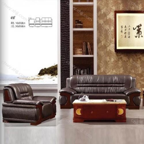 厂家发货办公家具办公沙发办公室沙发会客沙发 418#