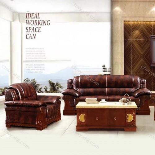 春辉办公室商务会客接待沙发皮质高档沙发 BGSF-07#