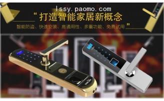香河刘氏密码锁 香河指纹锁厂家企业文化