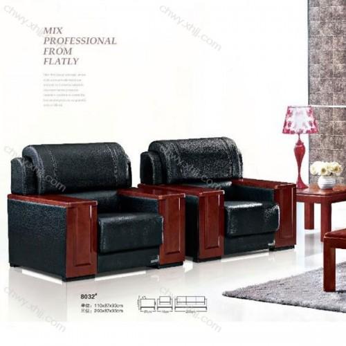 高档办公室会客洽谈沙发木制扶手 8032#