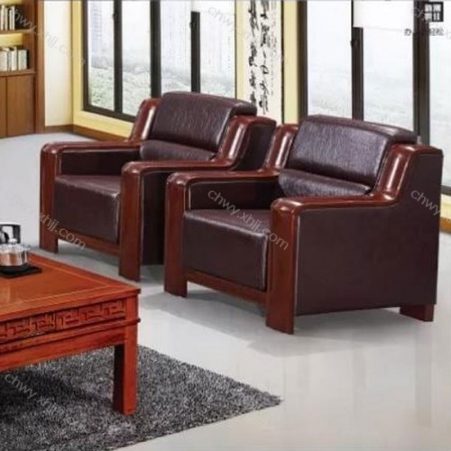 办公家具办公沙发商务办公接待会客沙发 BGSF-13#
