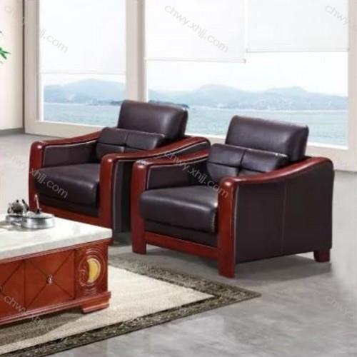 厂家批发办公沙发简约现代商务会客接待沙发 BGSF-14#