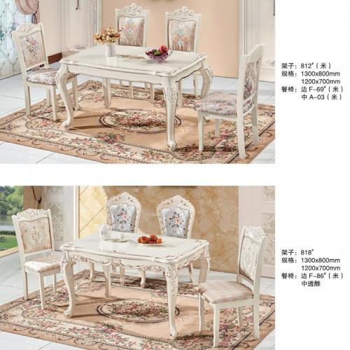 小户型欧式餐桌椅组合812#