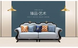 志诚欧式沙发经营理念