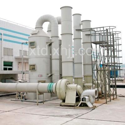 北京宏星腾达印刷废气处理设备