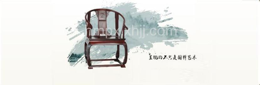 红木家具制作流程
