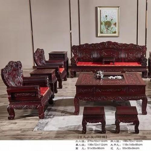 客厅雕花全实木沙发红木沙发采购价格 06