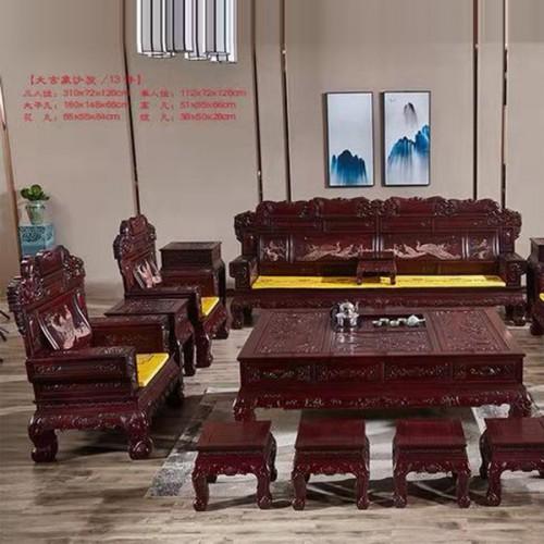 红木古典大古象雕刻沙发采购价格 08