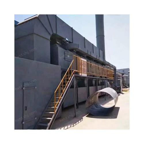 北京宏星腾达环保印刷废气处理设备