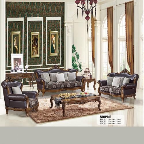 奢华套装美式真皮沙发客厅整装实木组合8009#