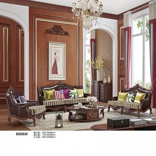 美式客厅真皮沙发时尚休闲沙发批发8008#