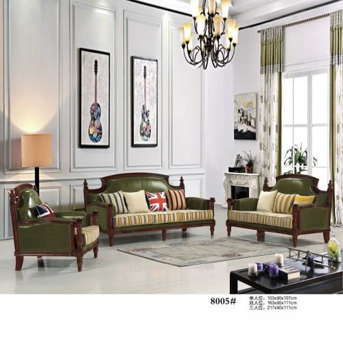 厂家定做美式皮布沙发 8005#