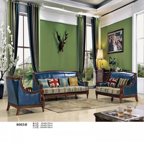 美式皮布沙发 大小户型美式沙发123组合 8003#