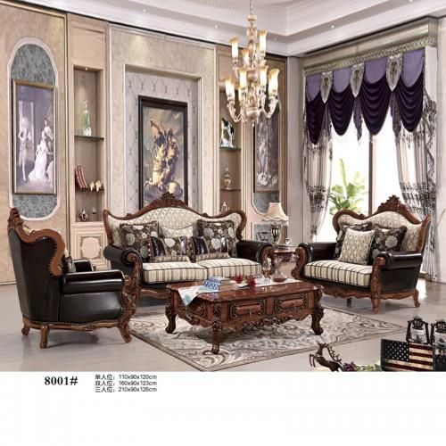 别墅大户型豪华客厅美式沙发 休闲沙发 8001#