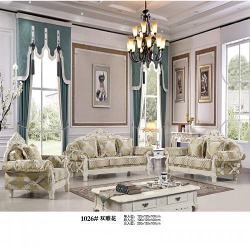 厂家直销雕花客厅沙发 欧式布艺沙发 1026#