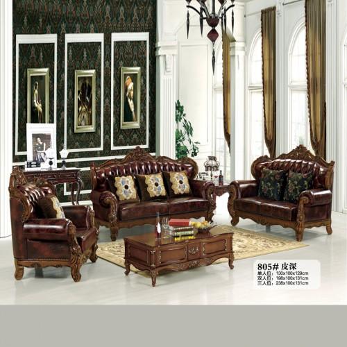 欧式真皮沙发组合 客厅实木雕花别墅沙发 805#