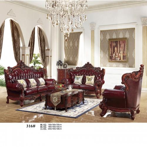 厂家直销别墅高档欧式雕刻沙发316#