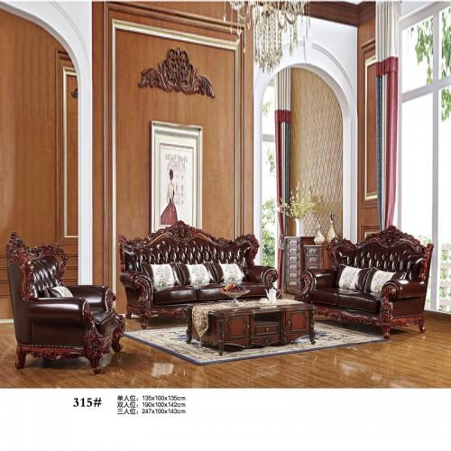 工厂直销欧式真皮沙发奢华组合 别墅客厅沙发315#