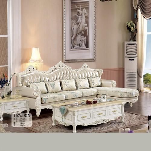 高端时尚欧式转角沙发皮布沙发采购价格107#