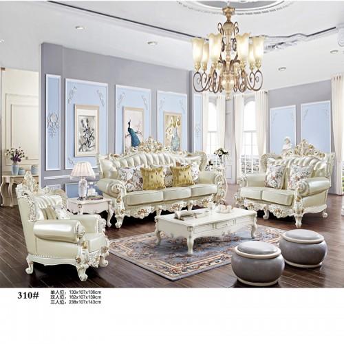 欧式真皮沙发组合实木雕花沙发品牌定制310#