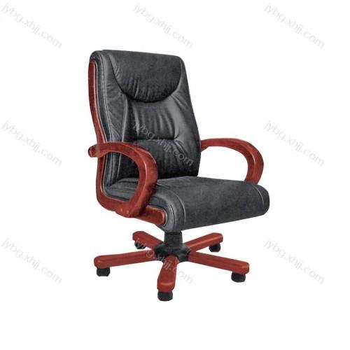 供应商发货办公室老板转椅电脑椅 JY-BY-04#