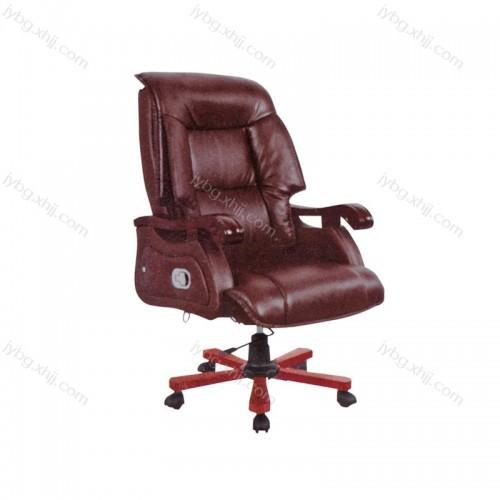 办公椅子升降办工椅皮质大班椅 JY-BY-10#