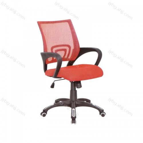 办公室员工电脑椅家用转椅  JY-BGY-36#