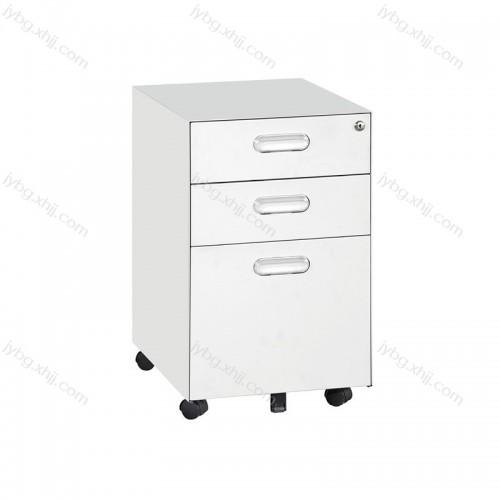 办公桌底柜移动推柜三抽活动柜JY-HDG-11