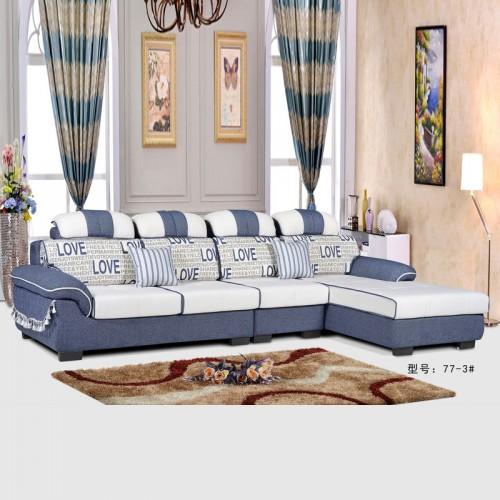 布艺沙发客厅整装沙发 77-3#