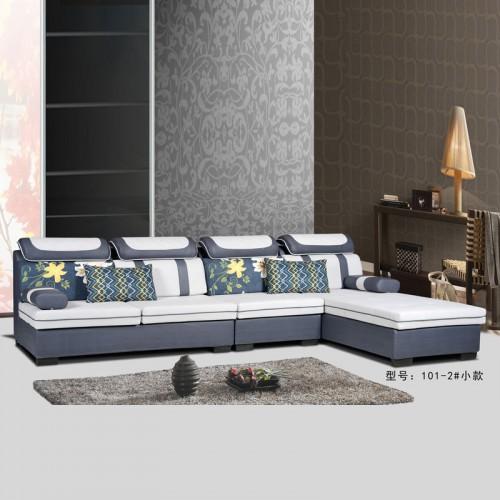 现代简约时尚客厅布艺沙发 101-2#小款