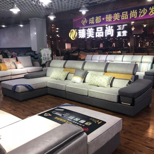 大小户型简约客厅沙发 布艺转角沙发 321#