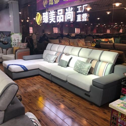客厅布艺沙发 时尚转角休闲沙发 144#